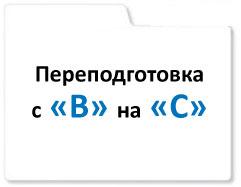 как получить категорию с в украине